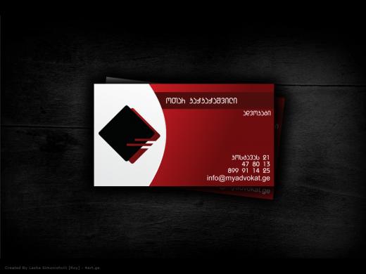 OK CG - Business Card
