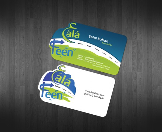 3ala feen Business card Design