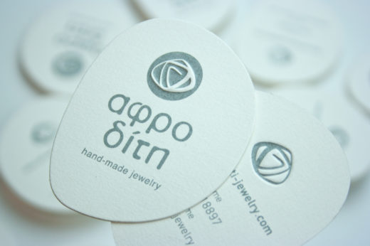 Aphrodite business card